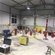 500KV串联谐振试验装置承试五级资质设备