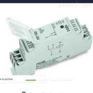 德国WAGO继电器模块有个转换触点