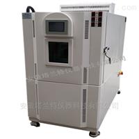 GDJS-800B新款高低溫交變濕熱試驗箱