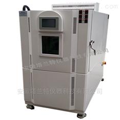 新款高低温交变湿热试验箱