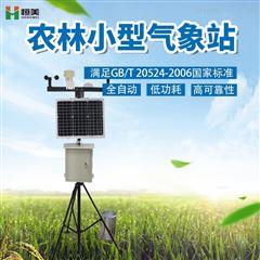 HM-QC9农田环境信息监测系统