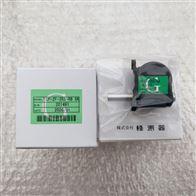 CP-2F-10S-RB 5KΩ绿测器midori齿轮头电位器CP-2F-10S-RB 5K