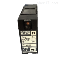 奥普士VD-300T钢铁厂用OPTEX光电开关VD-300