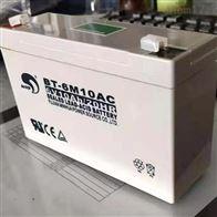 6V10AH赛特蓄电池BT-6M10AC报价