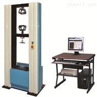 橡胶弹簧静刚度万能试验机定制厂家