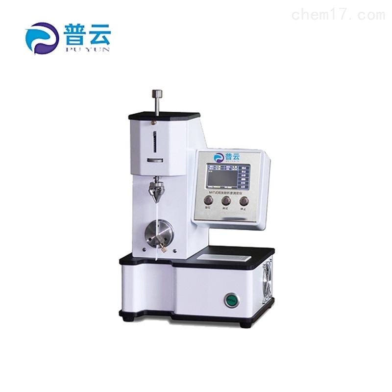 深圳普云PY-H608纸张耐折度仪 纸板耐折度测试仪 疲劳耐折度试验机