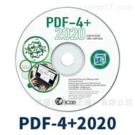 PDF-4+2020衍射数据库卡片 ICDD中国区代理商