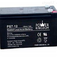 12V7AH三力蓄电池PS7-12报价