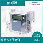上海西门子传感器QBM3120-5