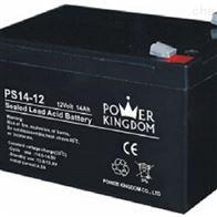 12V14AH三力蓄电池PS14-12正品