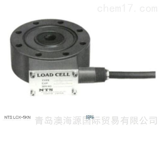 LCX-5KN称重传感器日本进口NTS