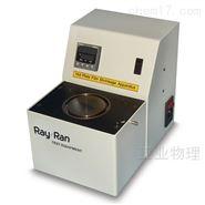 薄膜热收缩测试仪-热板法