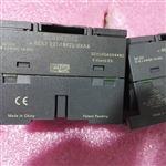 娄底西门子S7-200CPU模块代理商