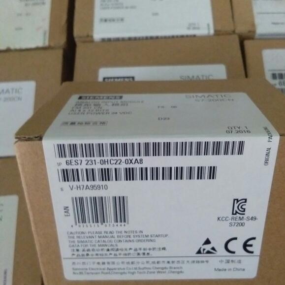 咸宁西门子S7-200CPU模块代理商