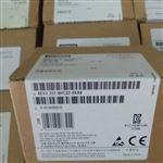 恩施西门子S7-200CPU模块代理商