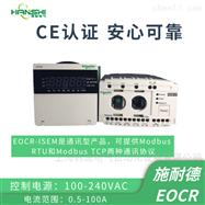 施耐德韩国三和电动机综合保护器EOCR-ISEMM