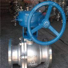 Q347Y-1500LB金属硬密封球阀质量可靠