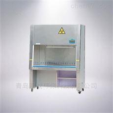 LB-1000IIB2微生物实验室用生物洁净安全柜
