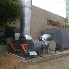 专业塑料注塑机废气处理厂家