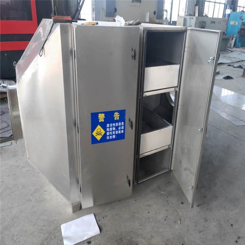 铸造厂废气处理设备厂家
