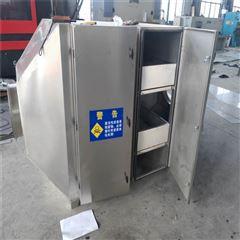 喷漆房废气处理设备