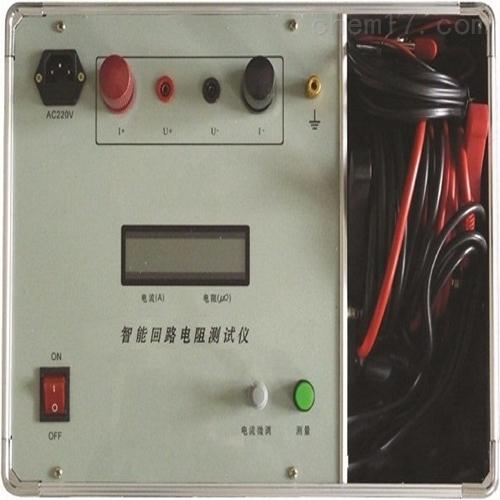 智能回路电阻检测仪电力设备