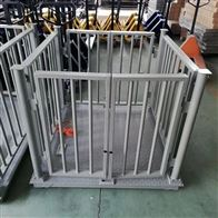 DCS-HT-D1.2*1.2m称猪电子地磅 1000kg围栏牲畜秤