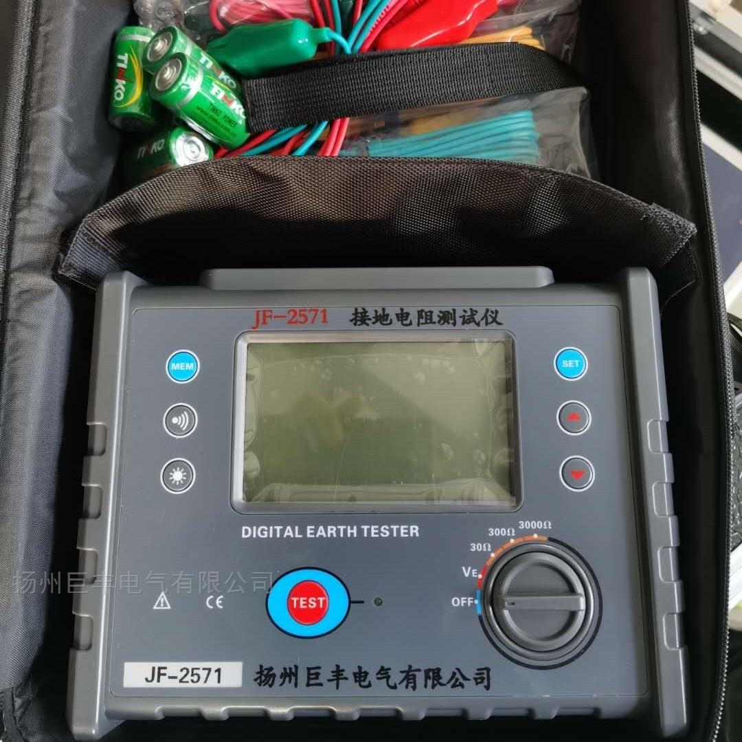 四五级资质设备接地电阻测试仪价格