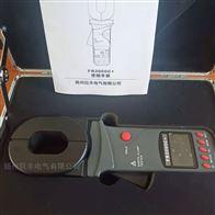 数字式钳形接地电阻测试仪直销厂家