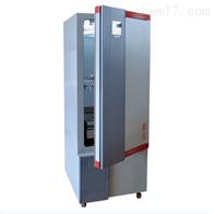 BSD-400上海博迅振蕩培養箱