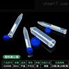 标普 50ml 塑料离心管