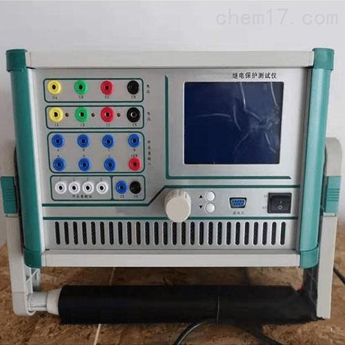 货真价实单相继电保护测试仪生产厂家