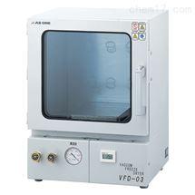 日本进口ASONE亚速旺真空冷冻干燥器