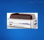 全自動水、尿、鹽碘分析儀Autochem3100PLUS
