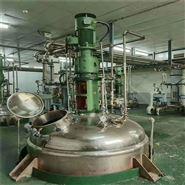 处理9成新1000型不锈钢高压反应釜