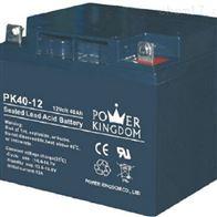 12V40AH三力蓄电池PK40-12原装