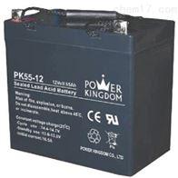 12V55AH三力蓄电池PK55-12正品