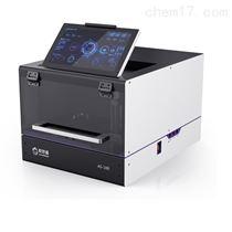 AS-100多功能在线样品采样器