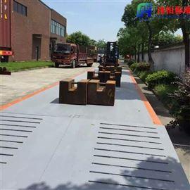 带钢制引坡100吨电子地磅厂家