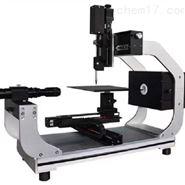 多功能螺栓紧固分析系统