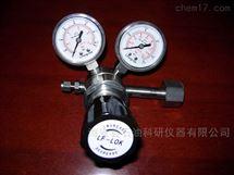 海科仪压力调节器