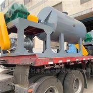 钙镁磷肥真空耙式干燥机、增白剂耙式烘干机