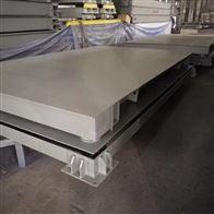 DCS-HT-H1.2X1.2m钢材缓冲电子地磅 3吨抗冲击平台秤