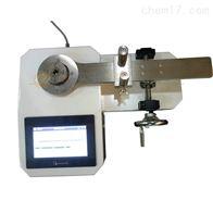 SGCMY觸控式扭力扳手檢定儀