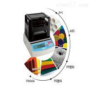 经济型固体密度测试仪