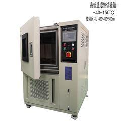 GD-JS4010高低溫濕熱試驗箱