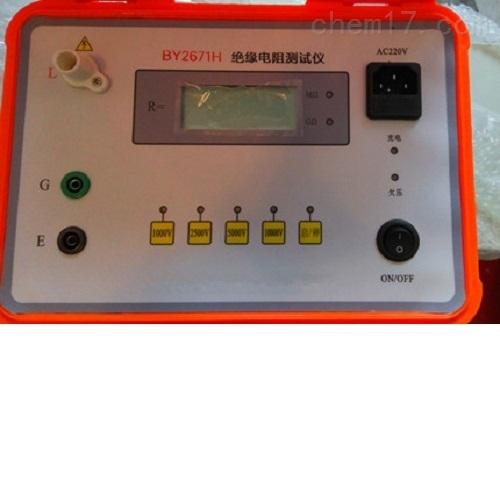 BY2671H绝缘电阻测试仪承装修试