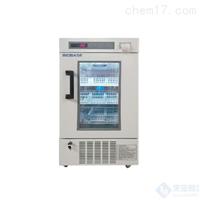 博科单开门小型血液冷藏箱制冷设备