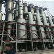 常年供应二手浆膜蒸发器