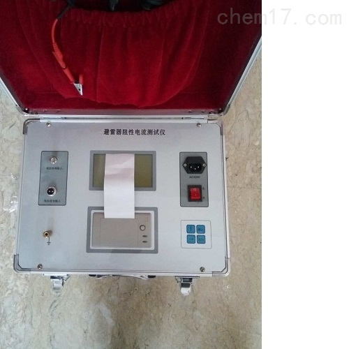 重庆氧化锌避雷器阻性电流测试仪承装修试